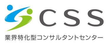 【超・初心者向け】コンサルタント起業サポートセンター